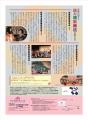 web02akinokabuki2018_chirashi_02.jpg