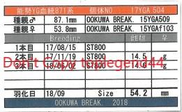 871系♀54.2mm管理表17YGA504No1縮小1