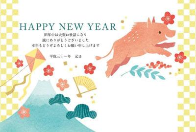 2019-inosisi-nengajou-muryou-sozai-template-soft-app-matome-696x470.jpg