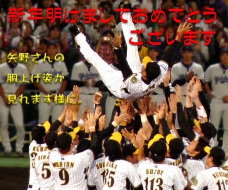 絵日記1・3矢野さん年賀