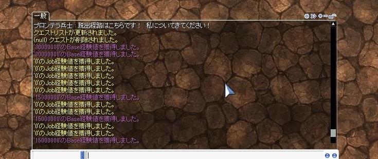空中要塞 (3)