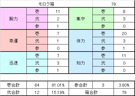 MJJ3 (2)