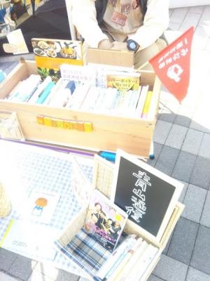 20181125みなまき一箱古本市1.jpg