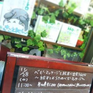 20181129bookhousecafe店頭.jpg