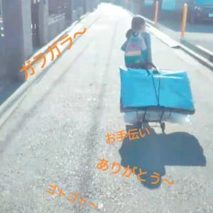 20181201荷物運びのお手伝い.JPG