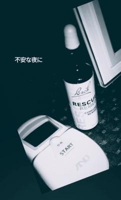 20181204発熱の夜レスキューレメディ.jpg
