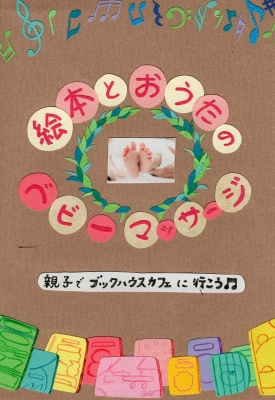 bookhousecafeポスター1.JPG