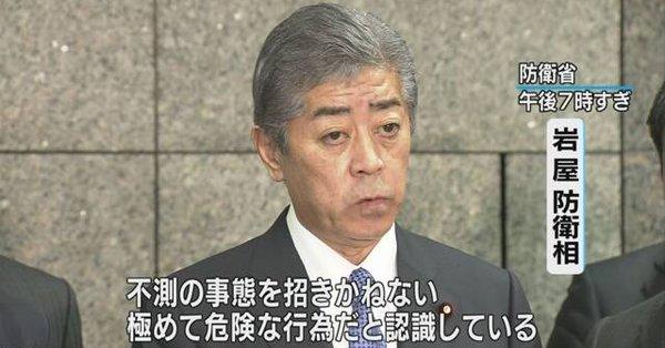 koreaXdLHn_jp.jpg