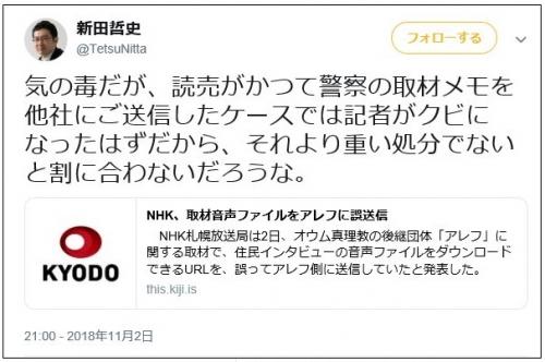 nhk1102c.jpg
