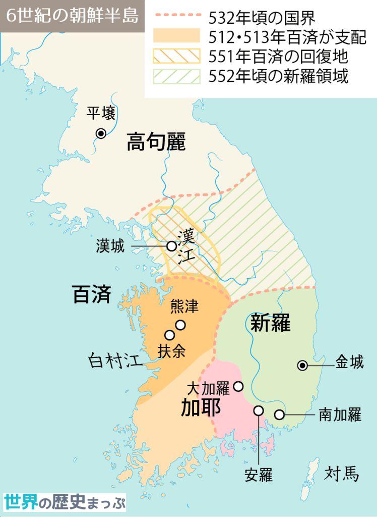 6世紀の朝鮮半島