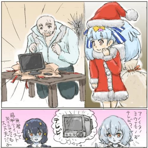 クリスマス・リリィ