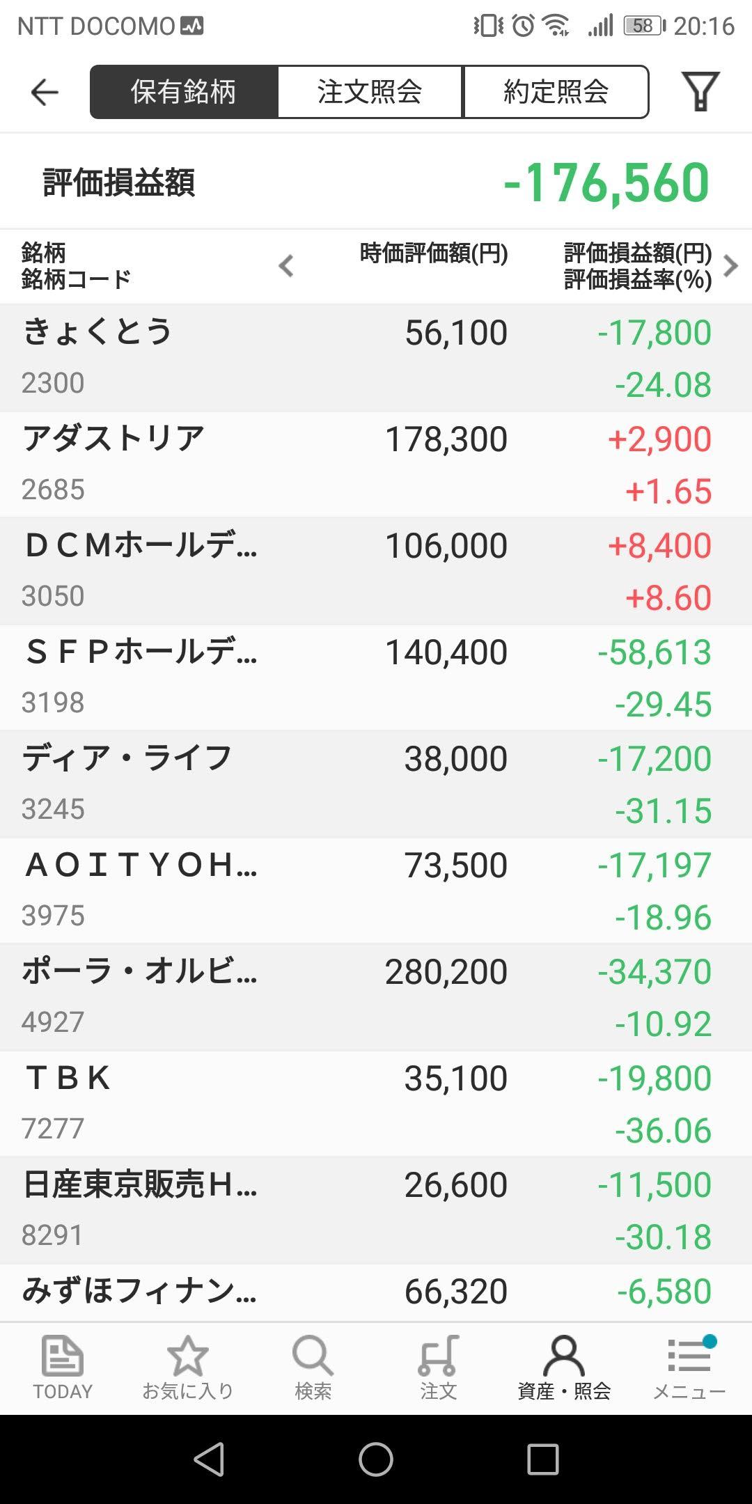 Screenshot_20181225-201619.jpg