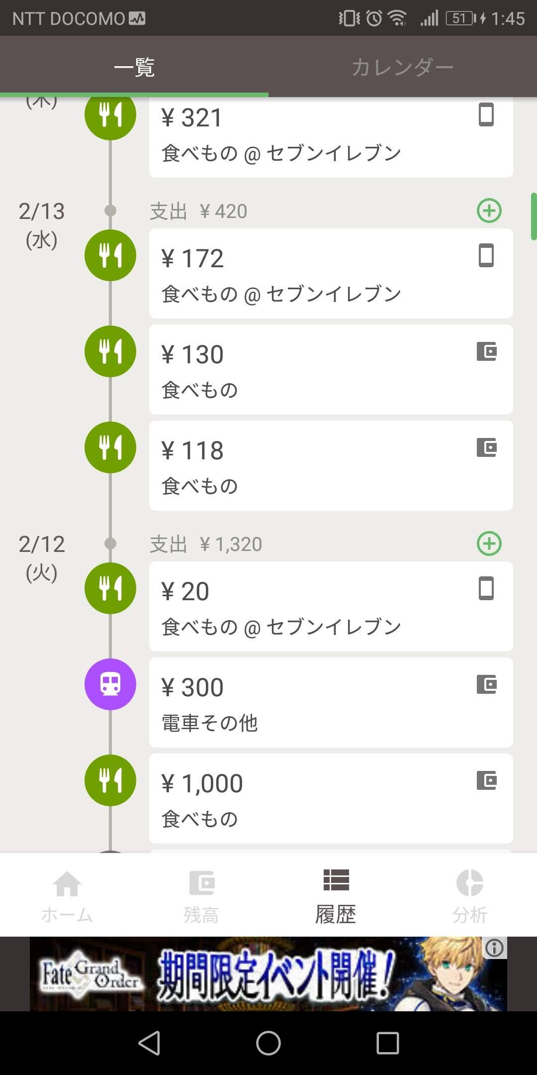 Screenshot_20190219-014507.jpg