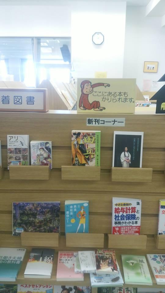 虎姫図書館2