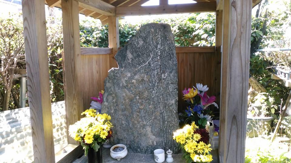 北野姫の墓