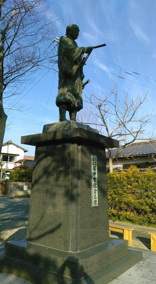 田中吉政像二