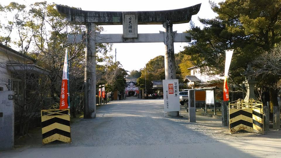 日吉神社六