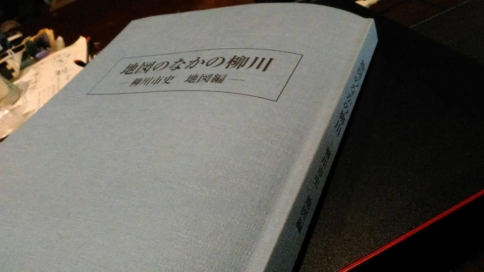 柳川城の縄張り2