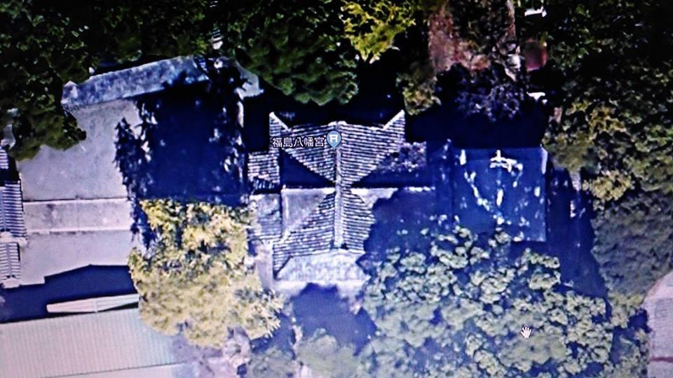 福島八幡宮写真