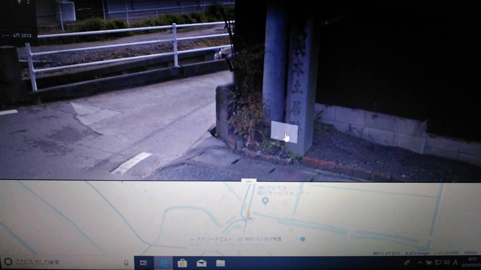 慶長本土居地図