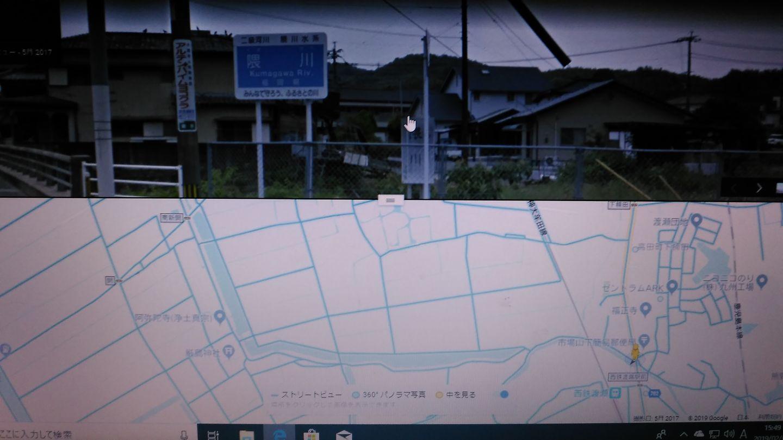 慶長本土居最終地点