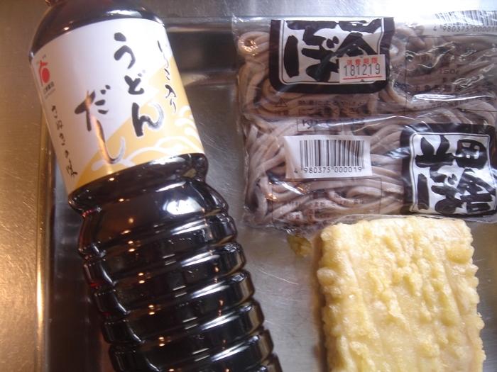 高野豆腐の天ぷらのせかけそば