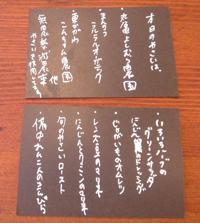 ミヤモト惣菜店