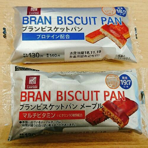 ローソン発売「ブランビスケットパン」レビュー【コンビ二で糖質制限】