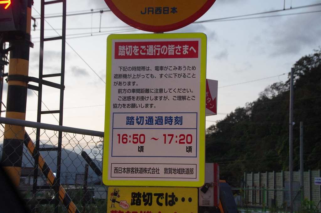 181117yozafumikiri.jpg
