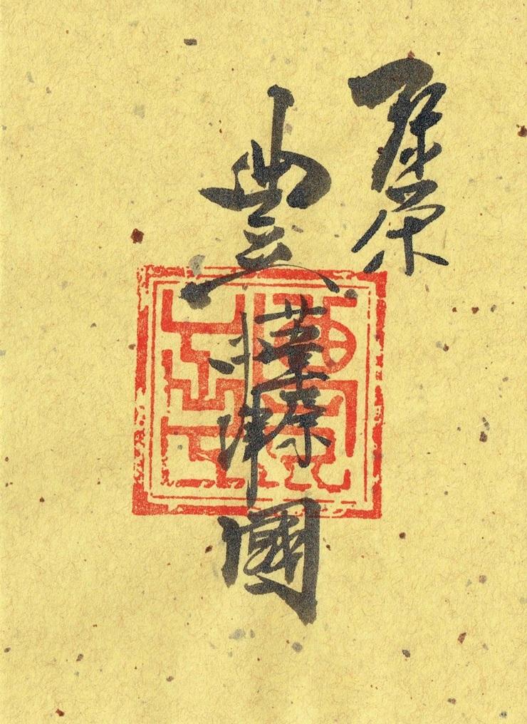 19022204
