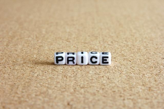 引下げ 価格 プライス 値下げ