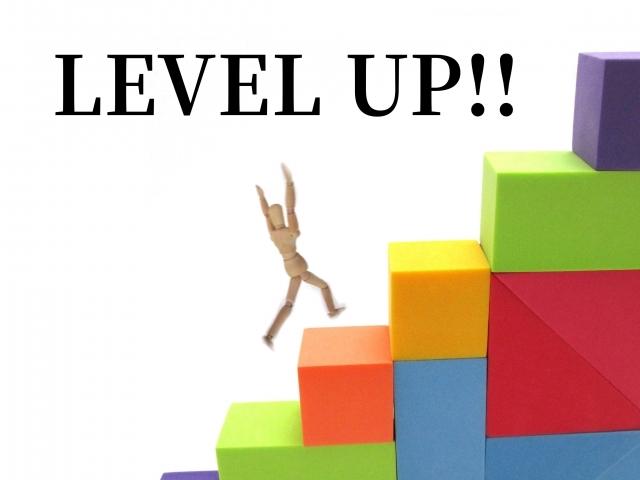 レベルアップ 成長 階段 登る