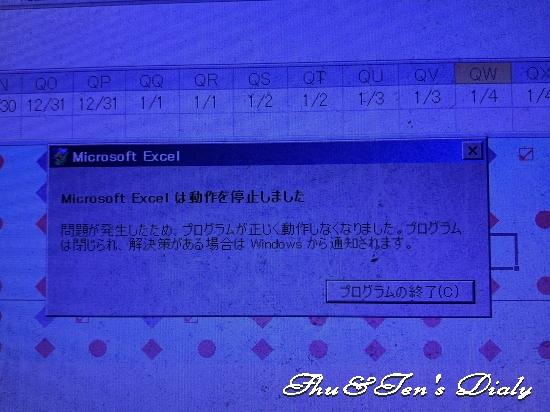 001bIMG_1508.jpg