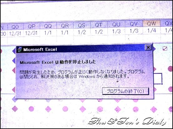 002bIMG_1509.jpg