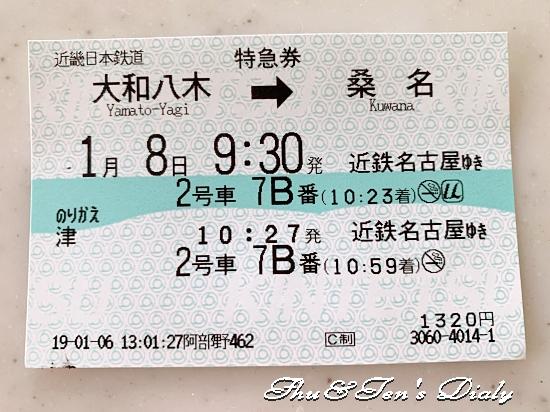 003bIMG_1567.jpg
