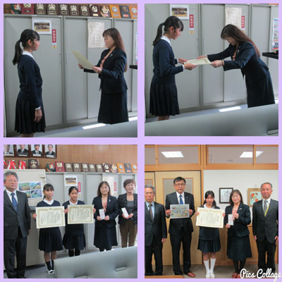 181106 表彰式×2校