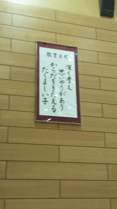 kyouiku.jpg