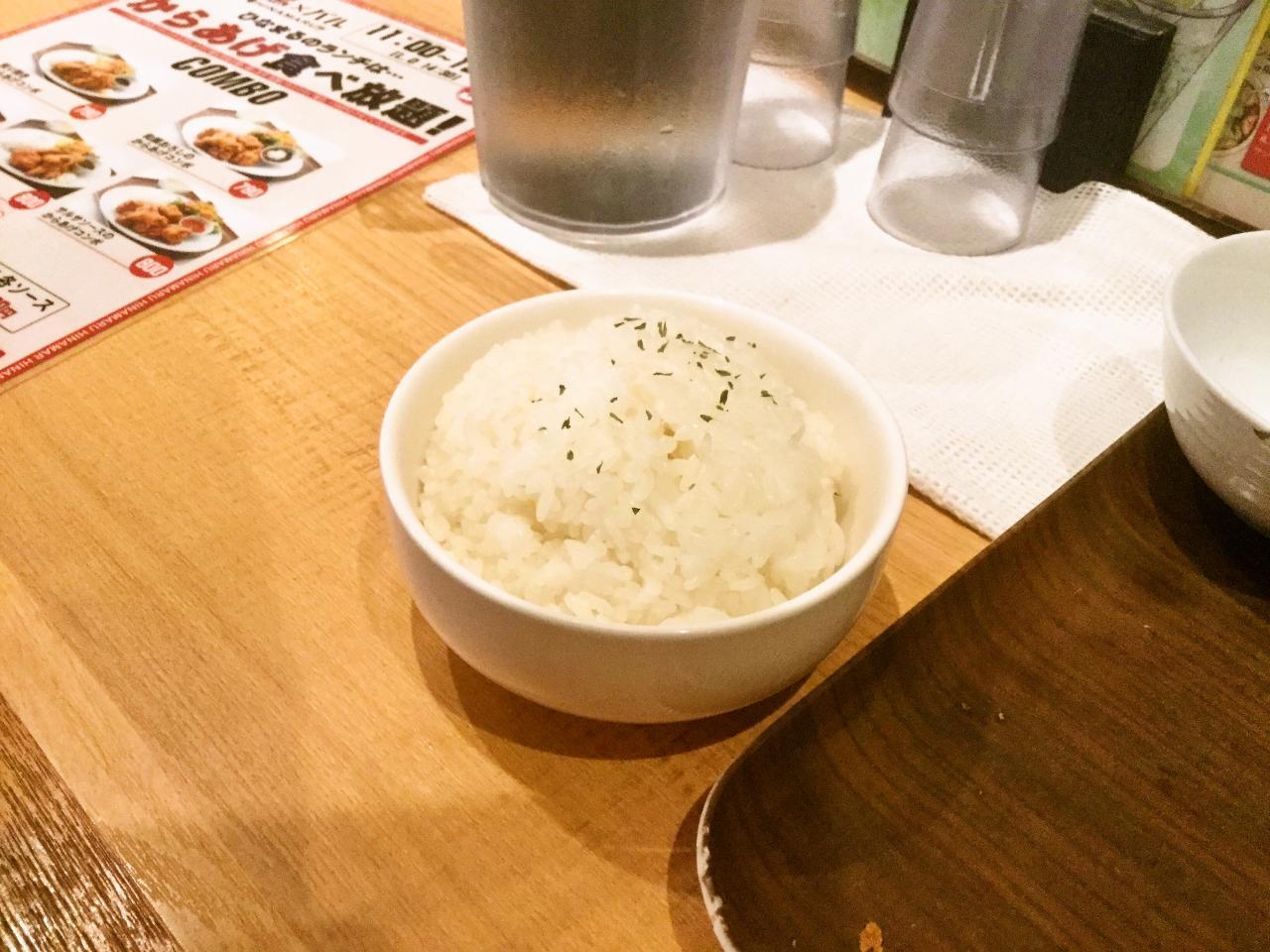 鶏バルHINAMARU(明太マヨからあげコンボ)