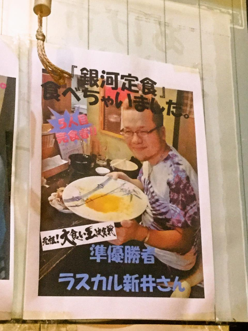 あげ市 鶴見店(店内)