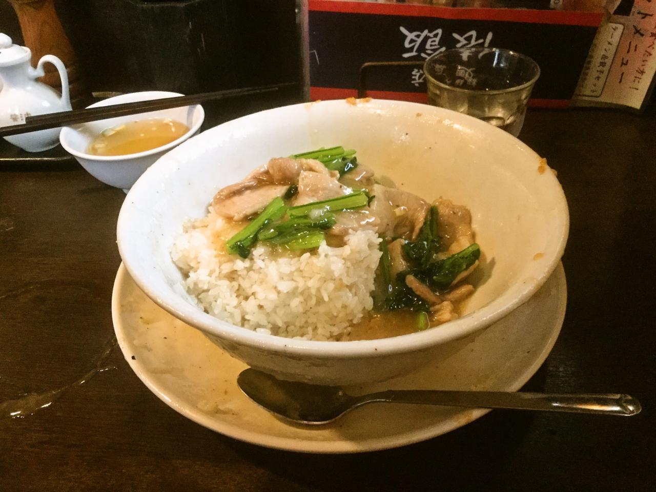 俵飯(料理)