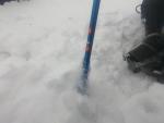 上宝珠越積雪140㎝くらい