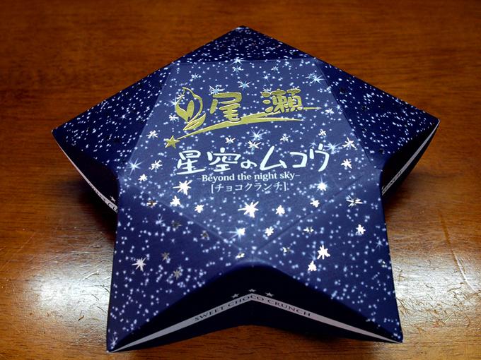PA146983 - コピー