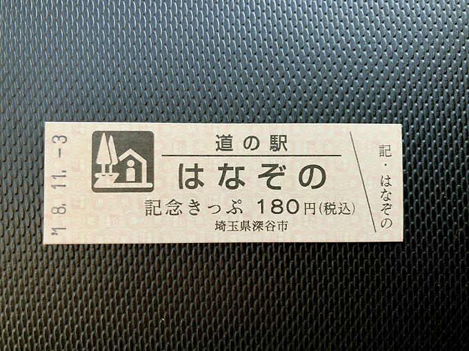 IMG_E2352.jpg