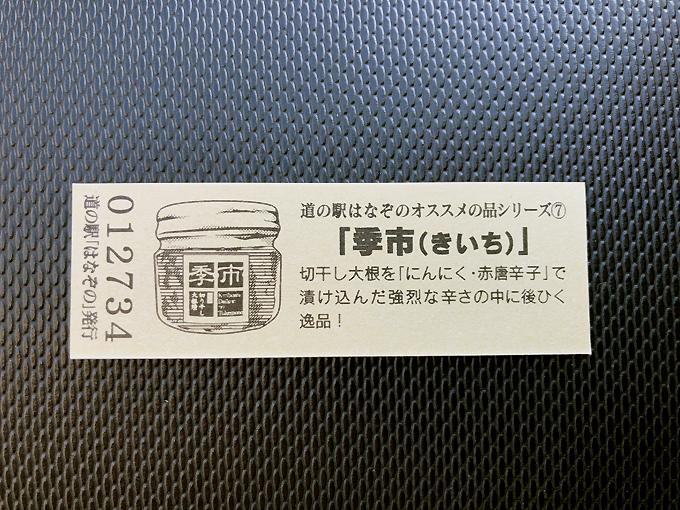 IMG_E2353.jpg