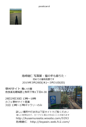 001_20190120091103e49.jpg