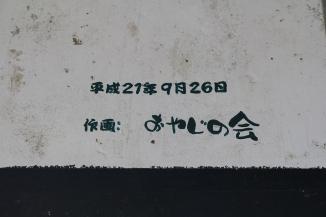 2018_校内整備冬_26