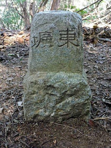 sukegawa_tk12.jpg