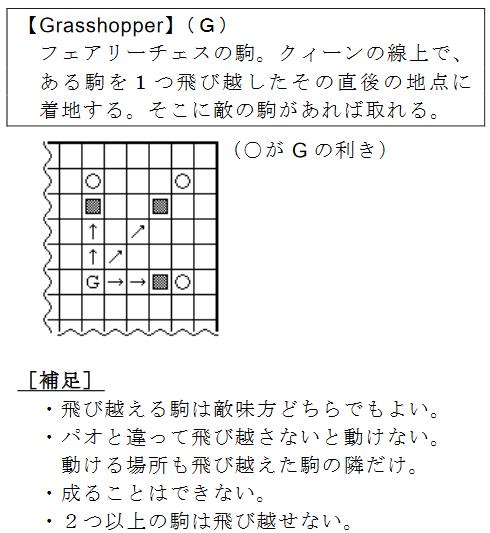 ura4_16_KurumaBattaModoki_Hosoku1.png
