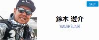 yusuke suzuki
