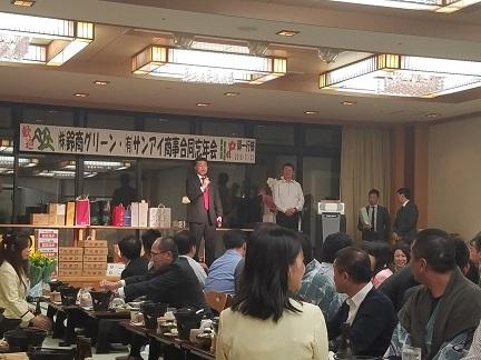 201811 鈴商1